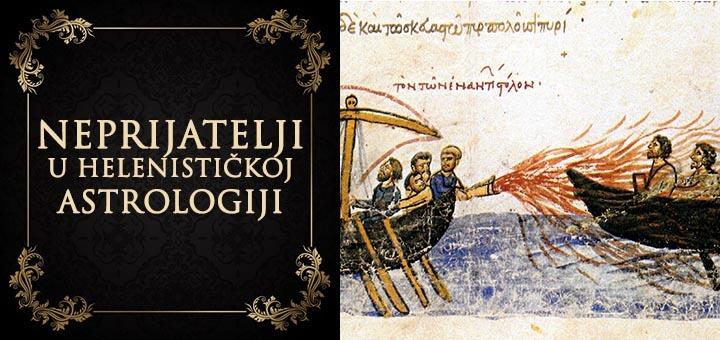 neprijatelji helenistička