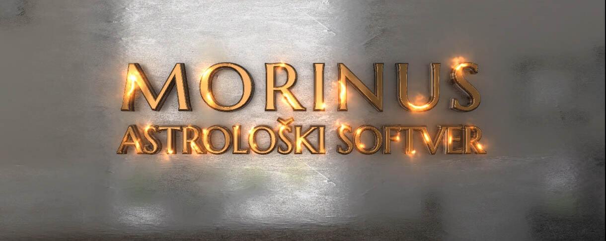 softver morinus