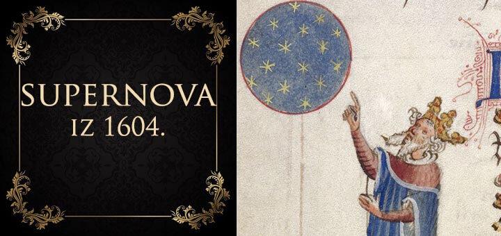 supernova_1604